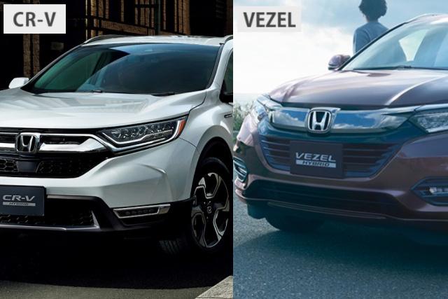 CR-Vとヴェゼルを比較!ホンダで選ぶならどっち?