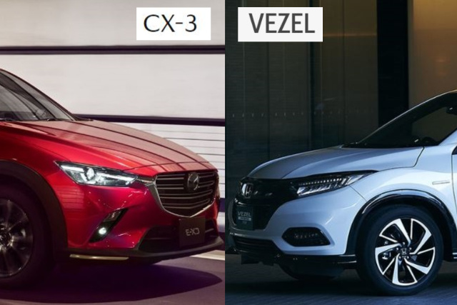 CX-3新型とヴェゼルを比較!どっちがおすすめ?