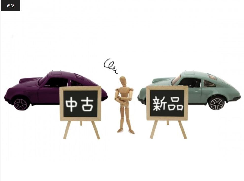 新型CX-5は中古車が得?新車購入前に知っておきたいこととは!