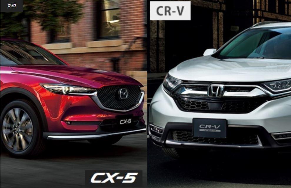 CX-5と新型CR-Vを比較!どっちがおすすめ?