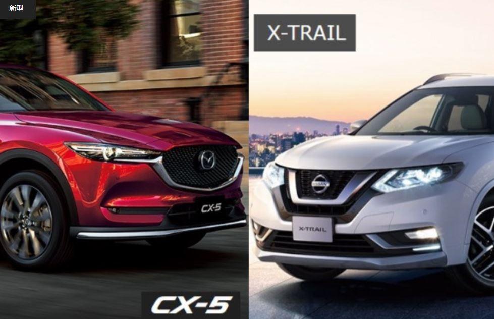 CX-5とエクストレイルを比較!どっちがおすすめ?