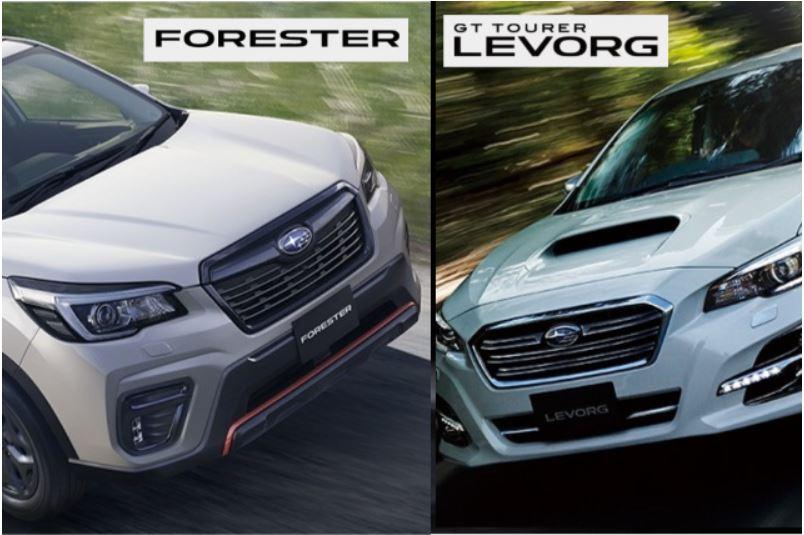 フォレスターとレヴォーグの比較!どっちを買うべき?